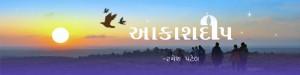 cropped-blogtitlarpbirds.jpg