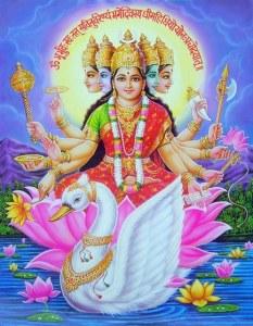 saisathyasai-gayatri