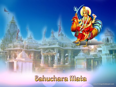 Bahucharaji Mata Wallpapers,Bahucharaji Mata Pictures,Bahucharaji Mata Images