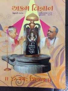 img_0950-dada-bhagavan